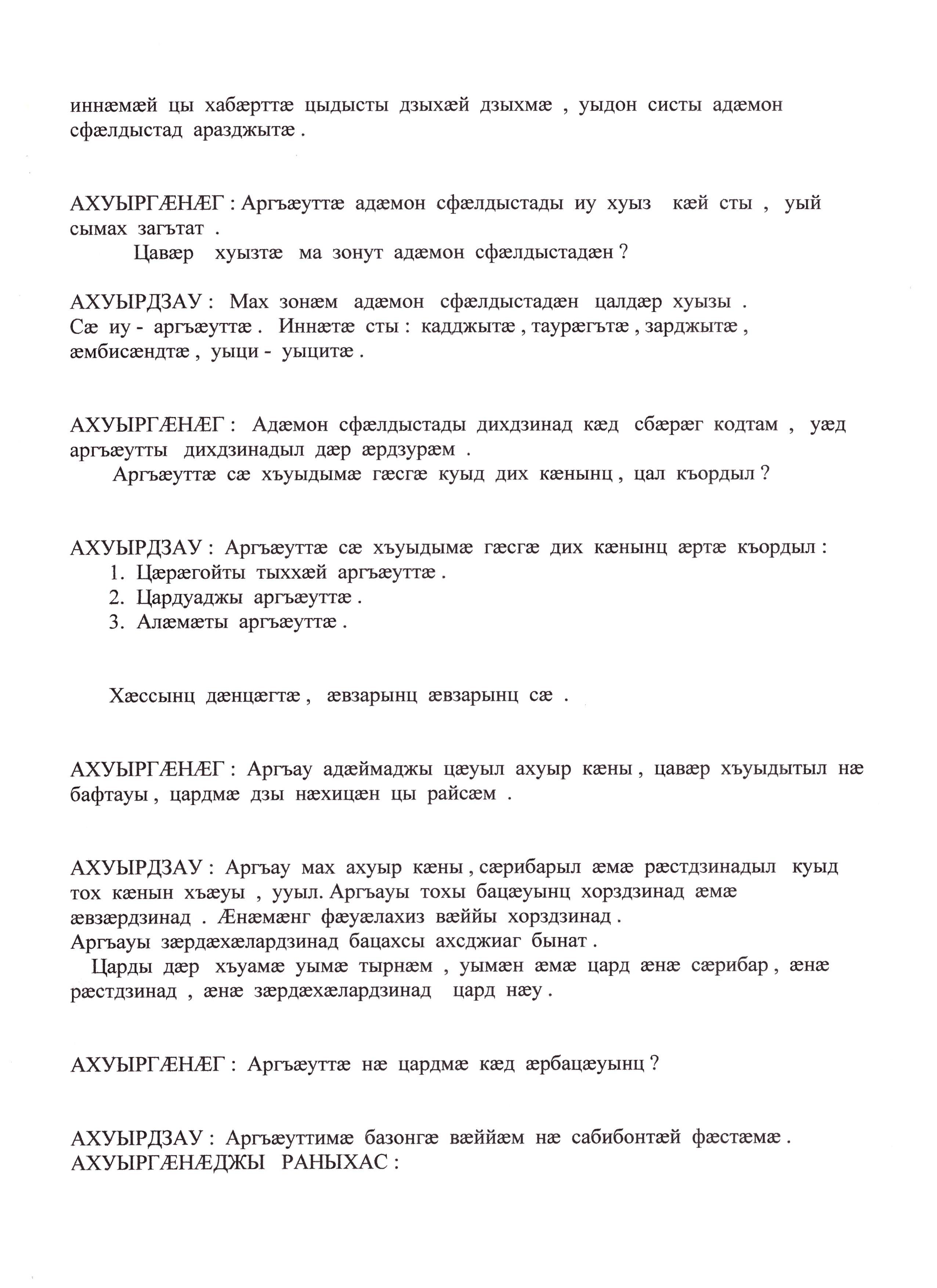 hello_html_27a0bac3.jpg
