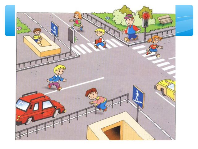 Там, где шумный перекресток, Где машин не сосчитать, Перейти не так уж пр...