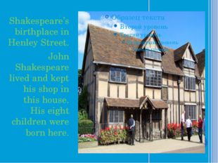 Shakespeare's birthplace in Henley Street. John Shakespeare lived and kept hi