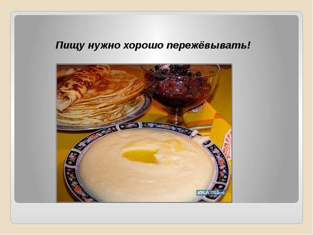 Желаем всем здоровья и хорошего настроения!