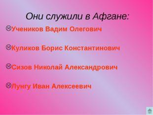 Домой, в Россию