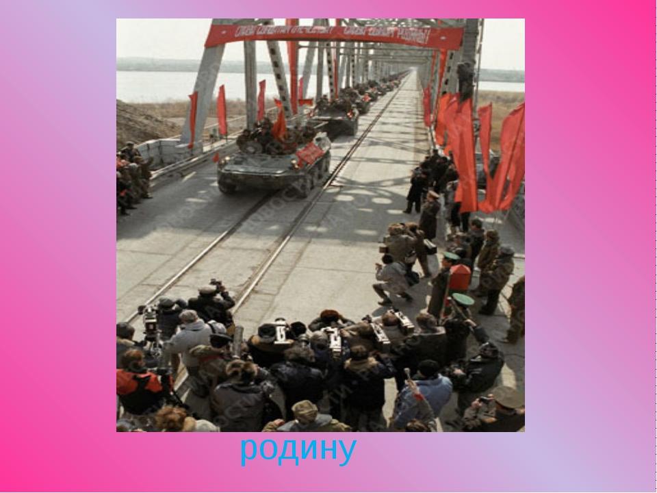 Цифры и факты: 25 декабря 1979 г. в 15.00 начался ввод советских войск в Афга...