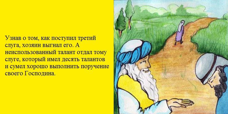 http://chudostranichki.ru/sites/default/files/2-2009/baby-book7.jpg