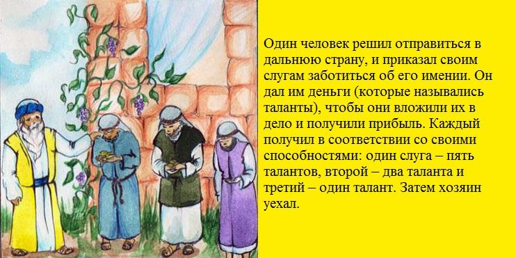 http://chudostranichki.ru/sites/default/files/2-2009/baby-book2.jpg
