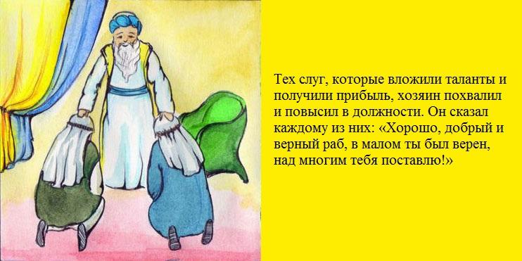 http://chudostranichki.ru/sites/default/files/2-2009/baby-book6.jpg