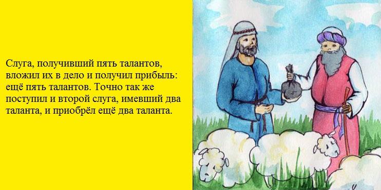 http://chudostranichki.ru/sites/default/files/2-2009/baby-book3.jpg
