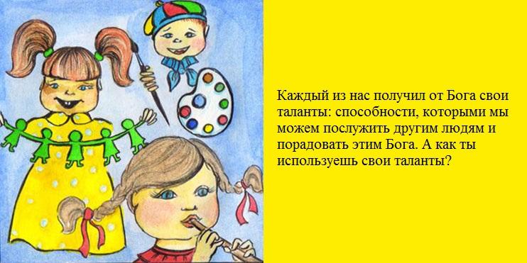 http://chudostranichki.ru/sites/default/files/2-2009/baby-book8.jpg