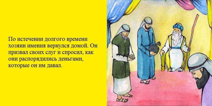 http://chudostranichki.ru/sites/default/files/2-2009/baby-book5.jpg