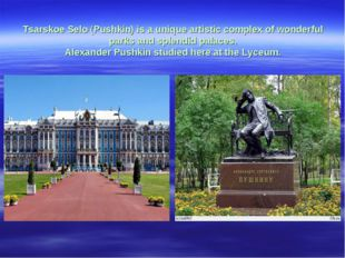 Tsarskoe Selo (Pushkin) is a unique artistic complex of wonderful parks and s