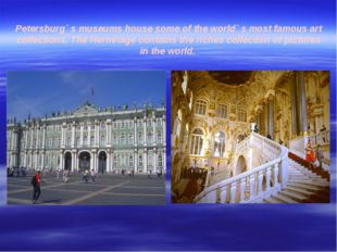 Petersburg` s museums house some of the world` s most famous art collections.