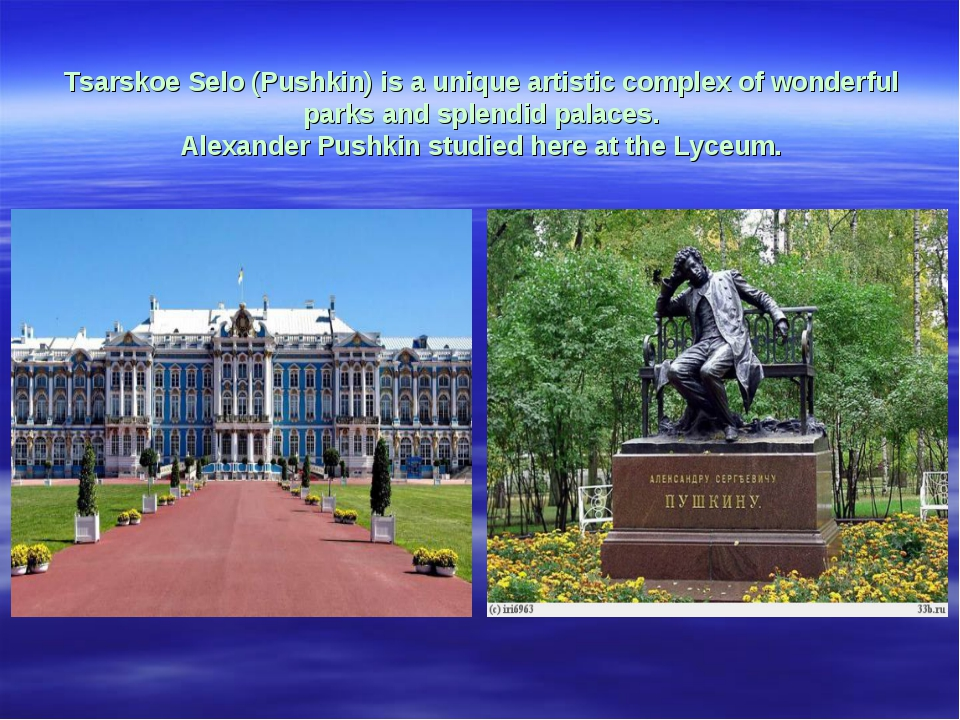 Tsarskoe Selo (Pushkin) is a unique artistic complex of wonderful parks and s...