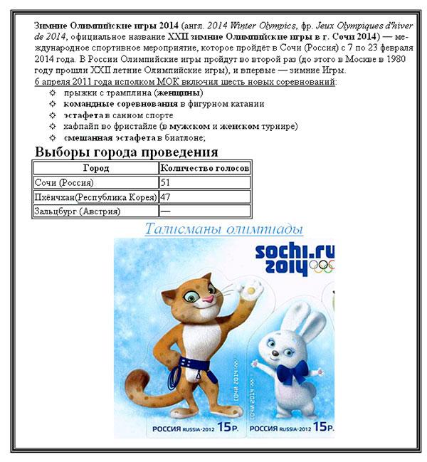 hello_html_m3d6cea6d.jpg