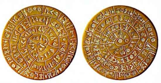 Фестский диск 1700-1550 гг. до н.э.