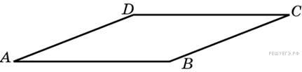 http://math.reshuege.ru/get_file?id=244