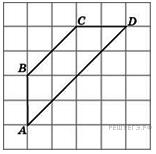http://math.reshuege.ru/get_file?id=1440