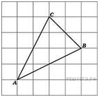 http://math.reshuege.ru/get_file?id=1378