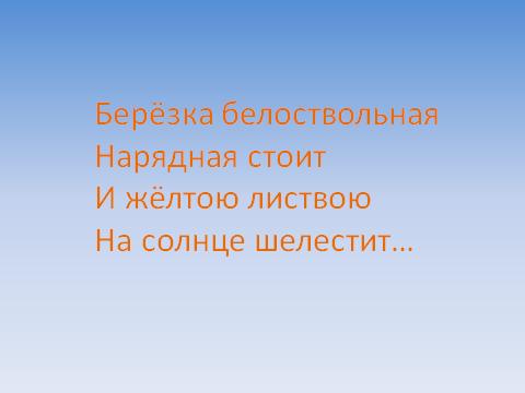 hello_html_2ab858e0.png