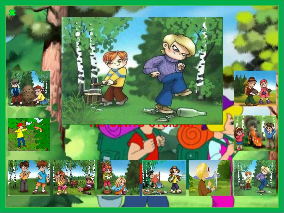 http://egerdy.by/images/prirodajpg.jpg - фон http://allforchildren.ru/why/il...