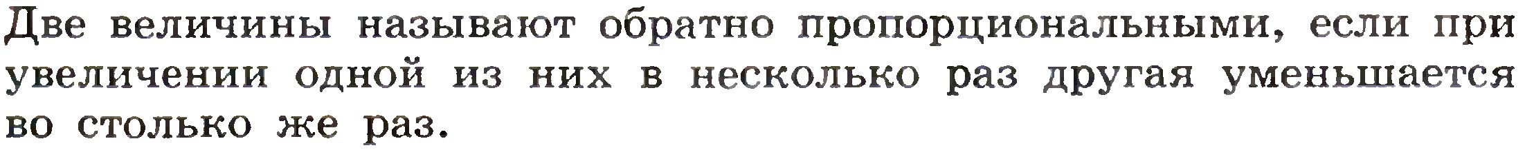 hello_html_44804b2c.png