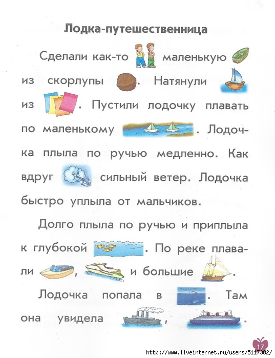 http://img0.liveinternet.ru/images/attach/c/8/99/260/99260710_large_Scan0691.jpg