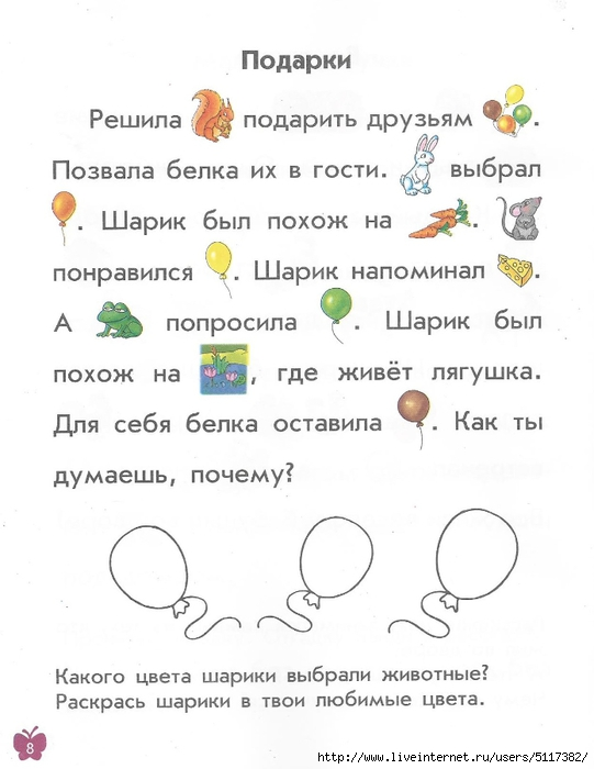 http://img1.liveinternet.ru/images/attach/c/8/99/260/99260693_large_Scan0682.jpg