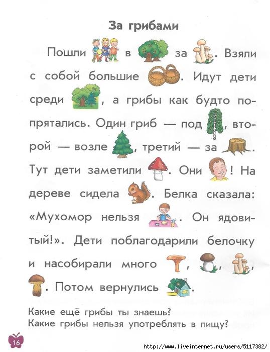 http://img0.liveinternet.ru/images/attach/c/8/99/260/99260704_large_Scan0690.jpg