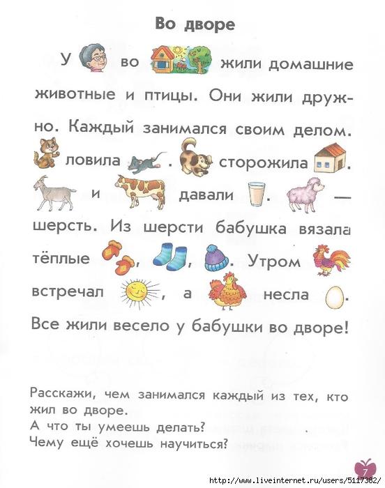 http://img1.liveinternet.ru/images/attach/c/8/99/260/99260691_large_Scan0681.jpg