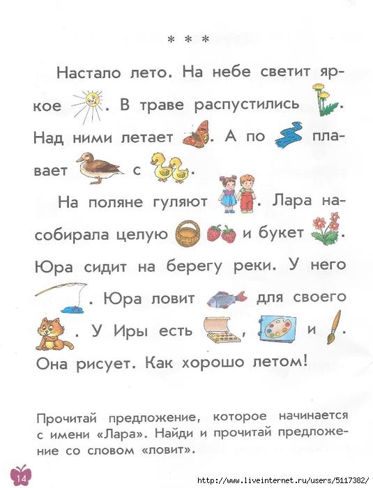 http://img1.liveinternet.ru/images/attach/c/8/99/260/99260701_large_Scan0688.jpg