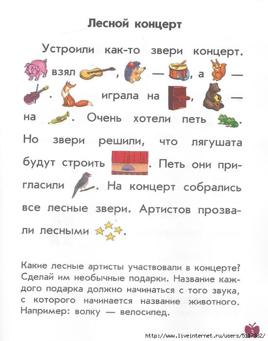 http://img0.liveinternet.ru/images/attach/c/8/99/260/99260686_large_Scan0677.jpg