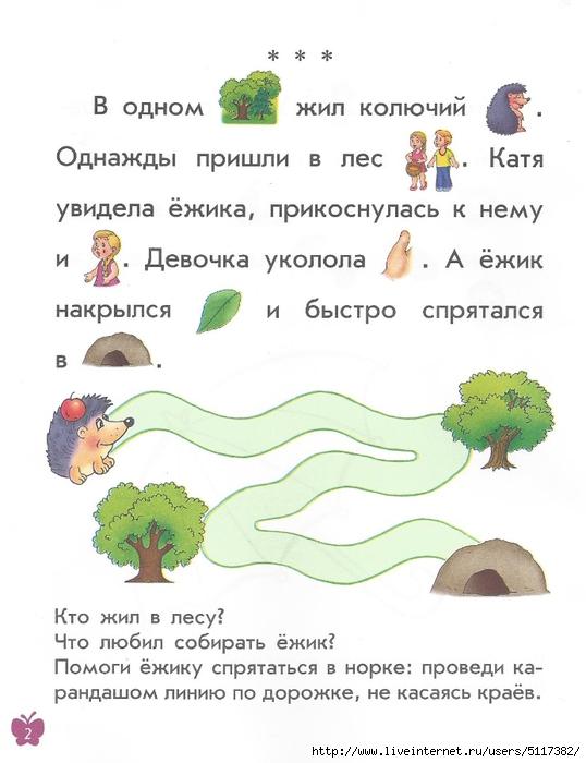 http://img1.liveinternet.ru/images/attach/c/8/99/260/99260685_large_Scan0676.jpg