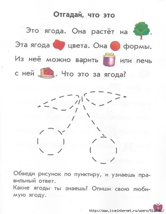 http://img1.liveinternet.ru/images/attach/c/8/99/260/99260689_large_Scan0679.jpg