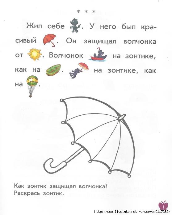 http://img0.liveinternet.ru/images/attach/c/8/99/260/99260684_large_Scan0675.jpg