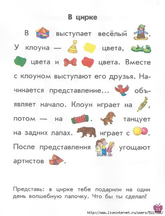 http://img1.liveinternet.ru/images/attach/c/8/99/260/99260697_large_Scan0685.jpg