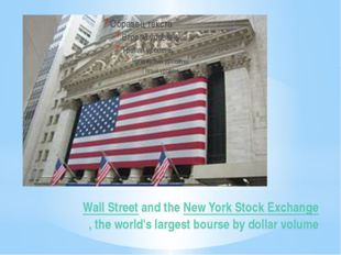 Wall Street and the New York Stock Exchange, the world's largest bourse by