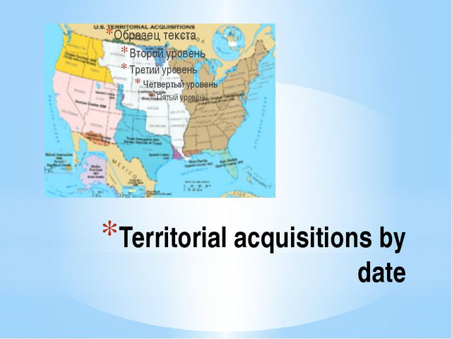 Territorial acquisitions by date