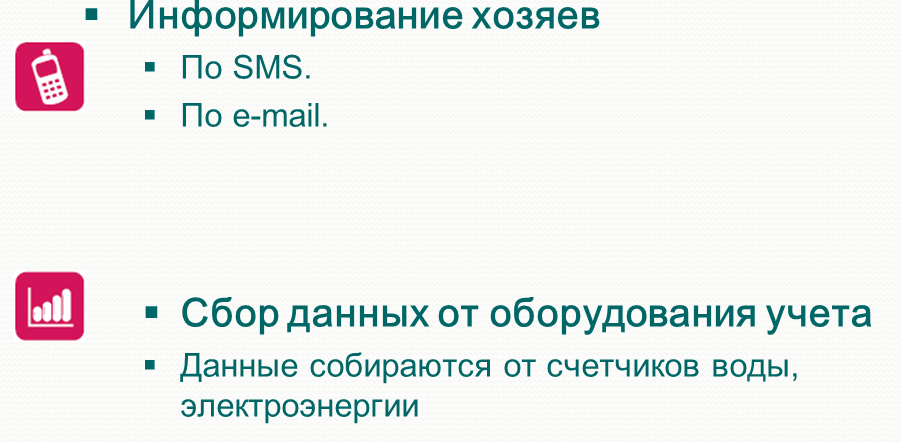 hello_html_m28a57947.png
