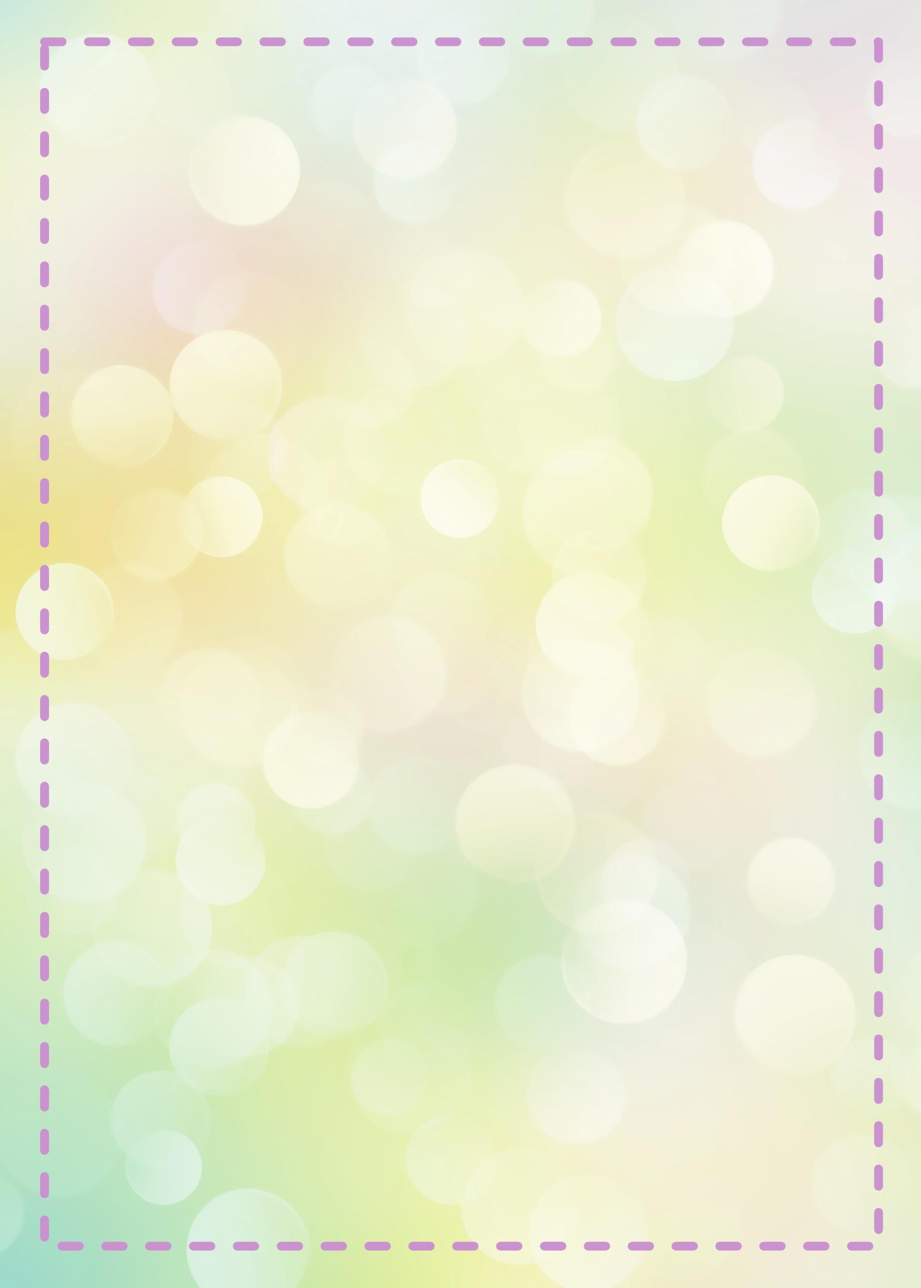 H:\Documents and Settings\тигра\Рабочий стол\рамки- титулки\Игры с буквами для дошкольников_14.png