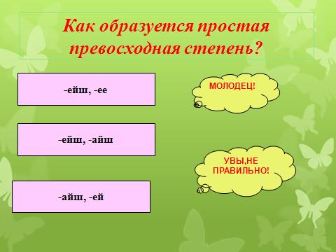 hello_html_m5064afa2.png