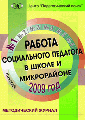 hello_html_m112a0e64.png