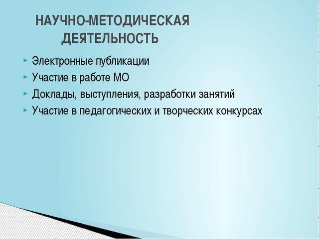 Программа «Детство» Рабочая программа воспитателя по программе «Детство» (еже...