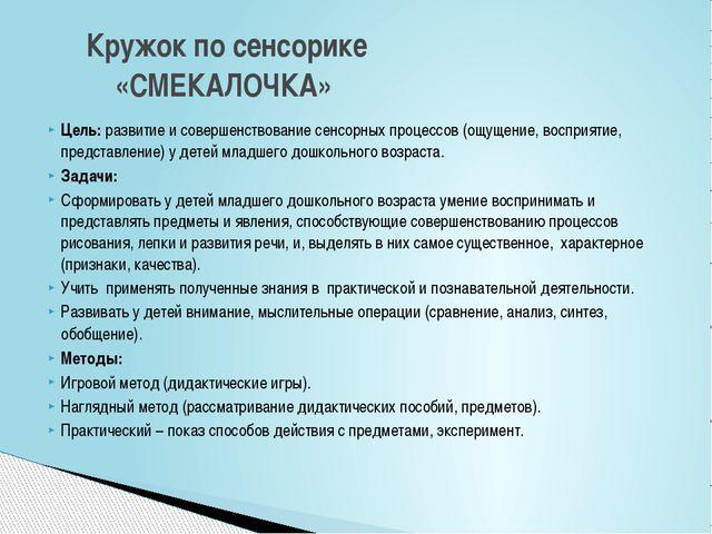 ПОВЫШЕНИЕ КВАЛИФИКАЦИИ № Наименование курсов Сроки 1. «Современныеподходы к с...