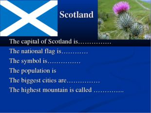 Scotland The capital of Scotland is…………… The national flag is………… The symbol