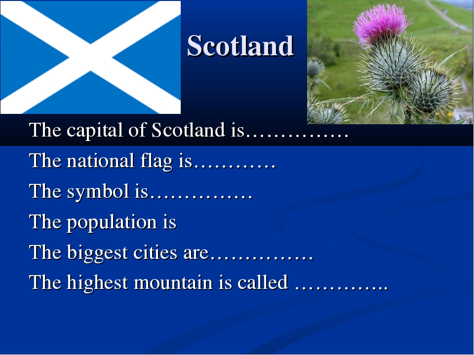 Scotland The capital of Scotland is…………… The national flag is………… The symbol...