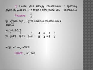 6) Найти угловой коэффициент касательной к графику функции у=х3-2x2+3 в точке