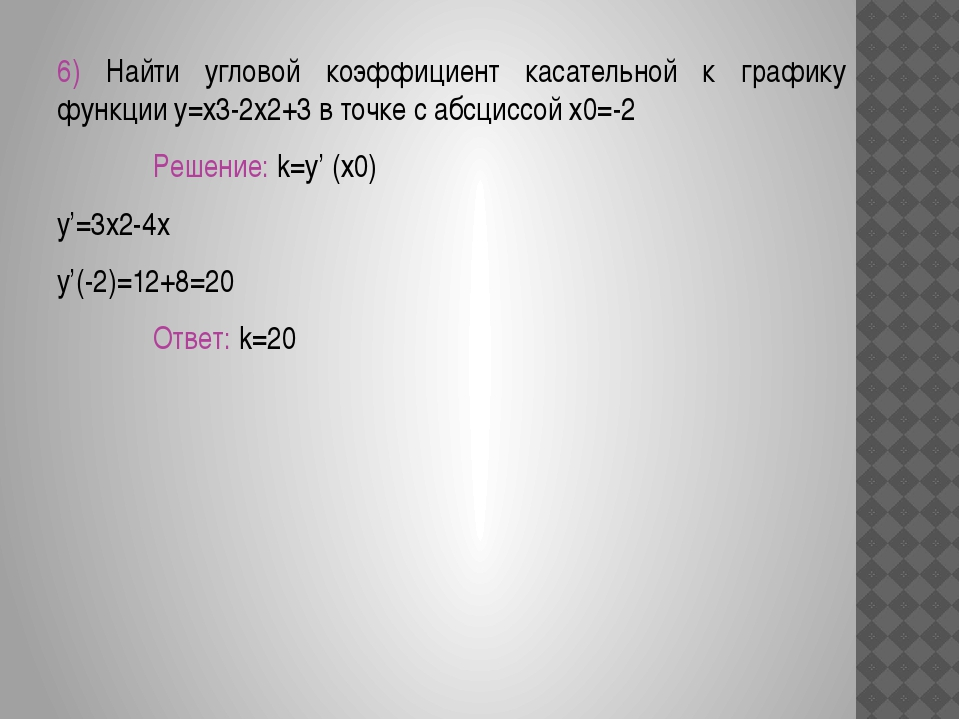 7) В каких точках кривой y=x3-6x2+9x касательная параллельна a) оси OX б) пря...