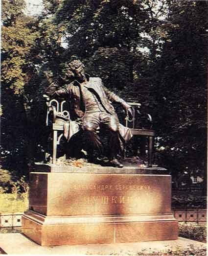 монументальная скульптура1