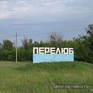 http://groupava1.mycdn.me/getImage?photoId=160223594730&photoType=5