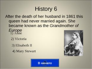 After the death of her husband in 1861 this queen had never married again. Sh