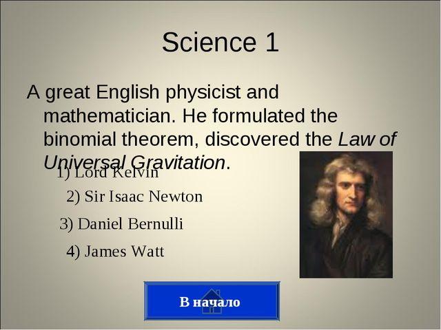Science 1 A great English physicist and mathematician. He formulated the bino...