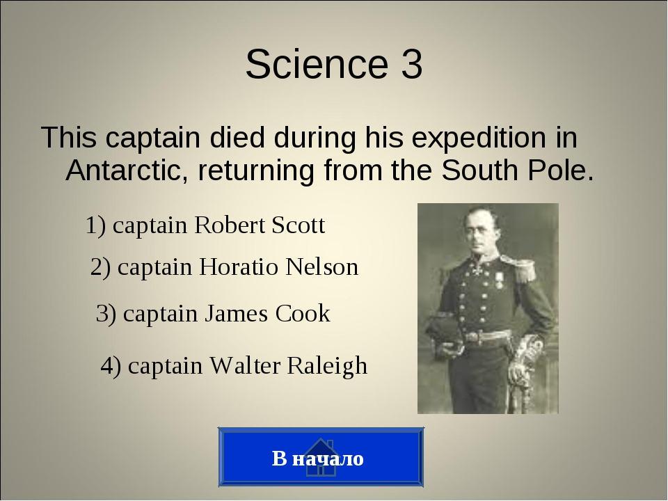 This captain died during his expedition in Antarctic, returning from the Sout...